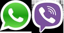 WhatsApp и Viber